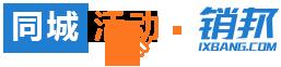 销邦会议logo