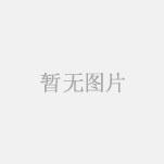 无水碘化钠-碘化钠-中国采招网
